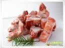 豬龍骨(脊椎骨)切塊:600g