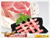 梅花肉(切絲):600g