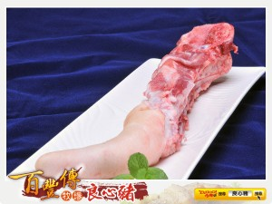 尾椎骨+豬尾巴(進補食材):1整支(整支切段)