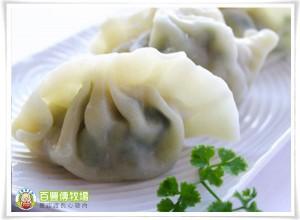 韭菜手工水餃:20顆(盒裝)