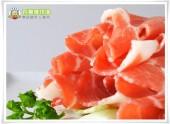 梅花肉火鍋冷凍薄片(盒裝)(1.5mm):200g