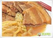 爌肉 (滷酸菜五花肉):600g