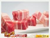 帶皮五花肉切丁(三層肉)(2.5*2.5cm):600g