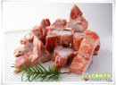 豬龍骨(脊椎骨)切塊:300g