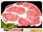 梅花肉:300g