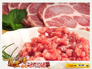 梅花肉絞肉:600g