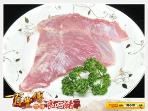 二層肉(頂級食材):300g