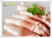 去皮五花肉火鍋冷凍薄片(盒裝)(1.5mm):200g