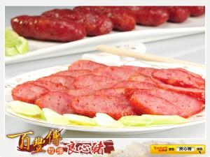 香腸 (原味):300g
