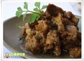 香菇肉燥:300g