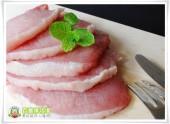 里肌肉切片(6mm-適用烤肉肉片):600g