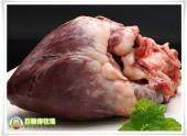 豬心(進補食材):1顆
